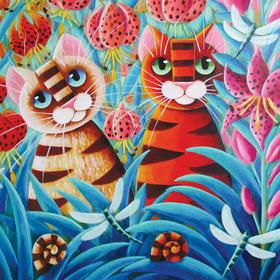 Collection fabulous painting - very tigerish garden